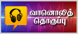 Audio Gallery